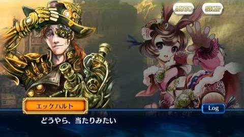 チェンクロ Chain Chronicle Short Story 16