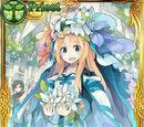 咲き芽吹く花の司祭アリエッタ