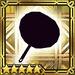 蒲扇(武) Icon