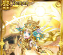 陽光の魔神スカクリル