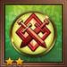 成長アルカナII(戰士) Icon