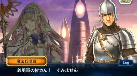 Chain Chronicle 消えた商隊 3