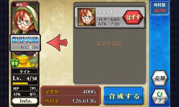 Screenshot 2013-09-03-04-52-20