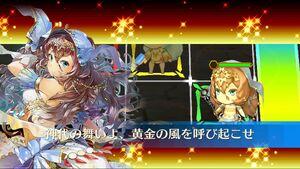 神話の舞姫ジブリール remark2