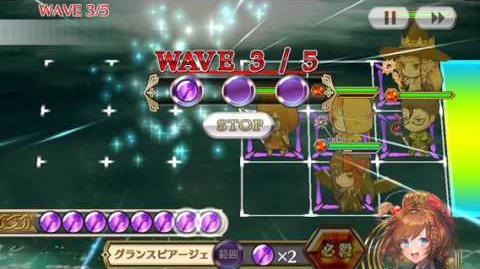 【チェンクロ】キャラクタークエスト・ファティマ:黄金の未来‐2