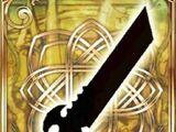 黒騎士の剣(武)