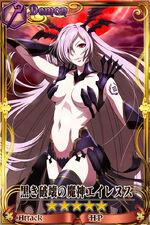 黒き破壊の魔神エイレヌス