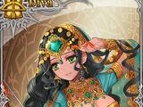 「砂の薔薇」歌姫シャディア