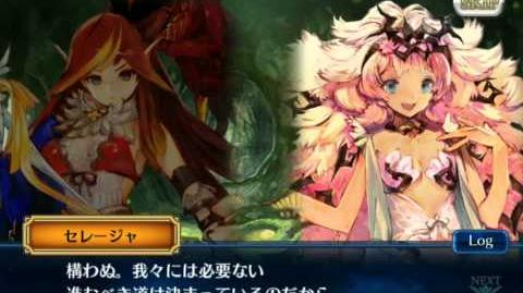 Chain Chronicle CHAIN STORY 7-6