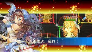 神話の舞姫ジブリール skillSpeech