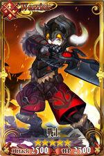 龍之谷戰士