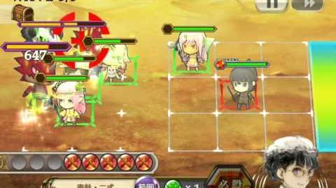 Chain Chronicle 神秘の歌姫ライラ 覚醒 1