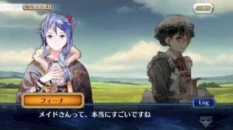 """「極!!!メイド道」 """"Chain Chronicle"""" """"チェインクロニクル"""""""