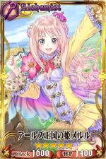 アールズ王国の姫メルル