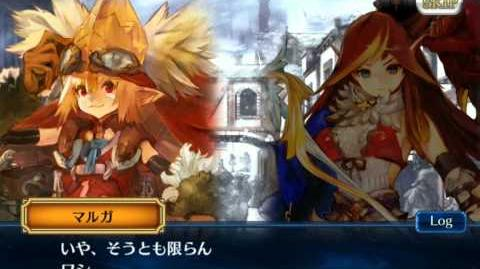 Chain Chronicle CHAIN STORY 7-3