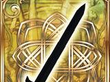 伝説の義勇軍の剣(武)