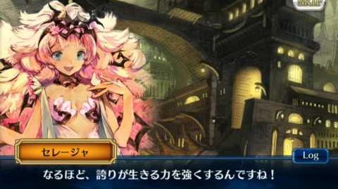 Chain Chronicle CHAIN STORY 7-2