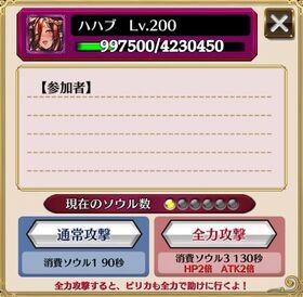 Cc 0016-000