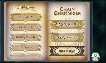 Chain quest 03