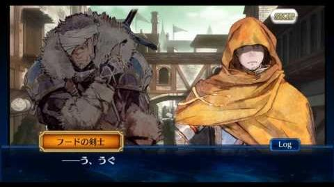 Chain chronicle 聖王女の仇討 1-2 ケンカと奇襲 (劇情可選)