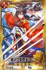 麗しき姫剣豪ヨシノ