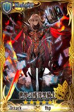 世界の残滓黒騎士