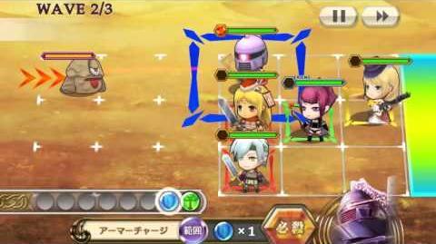 羽のオアシス→古代遺跡(任務)