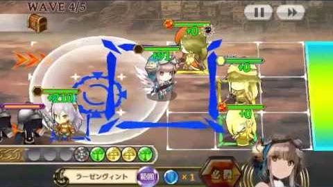 【チェンクロ】オリヴィア 2-1【キャラストーリー】