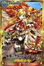 絢爛の聖騎士シンフォニア