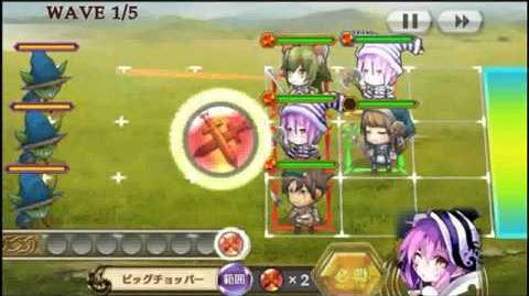 Chain Chronicle (チェインクロニクル) 絆の物語:キノコの楽園