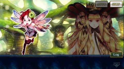 【チェンクロ】キャラクタークエスト・ファティマ:黄金の未来‐1