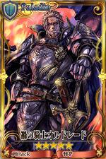 禍の騎士オルドレード