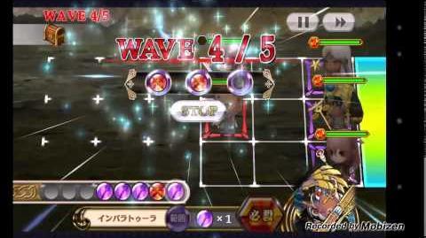 チェインクロニクル「鍛造の戦士」プレイ動画