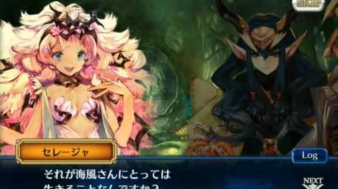Chain Chronicle CHAIN STORY 7-1