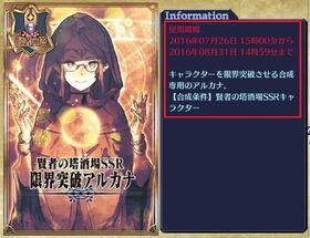 Cc 0016-003