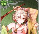 王都の少女トロメア