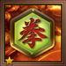 鍛冶アルカナ拳 Icon