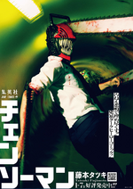 Real Chainsaw Man Poster 3