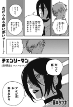 Chapter 44 Title Page