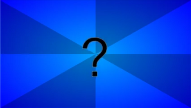 File:Bluequestionmark.png