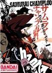 Film-manga-1-sm