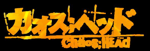 ChäoS;HEAd Gold Logo