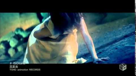 Isotone - Natsumi Kon