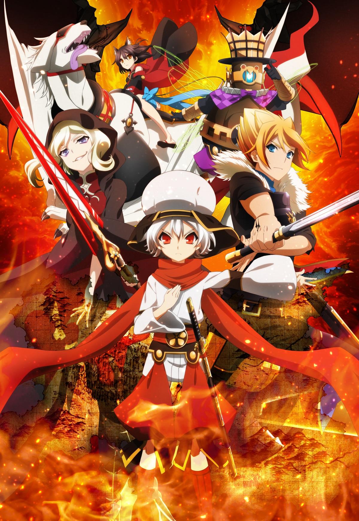 Chaos Dragon: Sekiryuu Seneki
