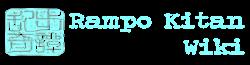 File:Rampo Logo.png
