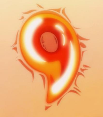 File:Dragon's Eye.png