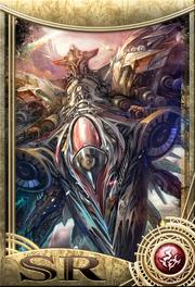Chaos Rings 3 - 001 - Bismarck-1-