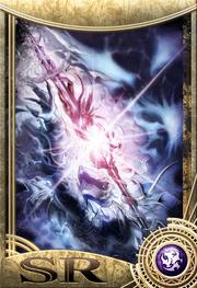 Chaos Rings 3 - 006 - Longinus-1-