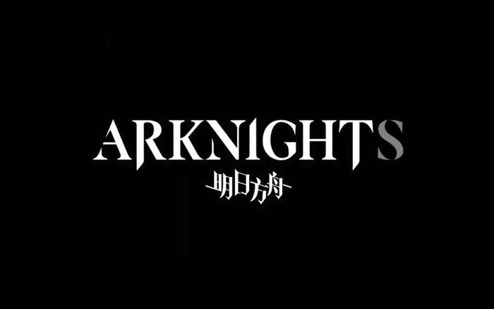 Arknights logo