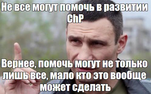 ChPКличко
